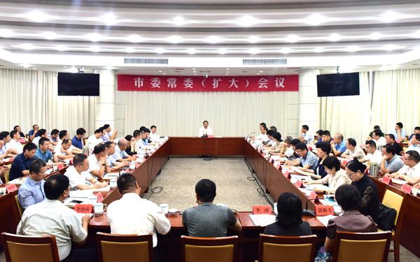市委常委(扩大)会议传达学习李克强在台州考察时的重要讲话精神