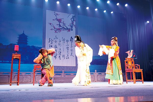 纪念尹桂芳百岁诞辰公益演出落幕