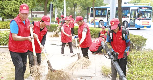 党员志愿者助力文明城市创建