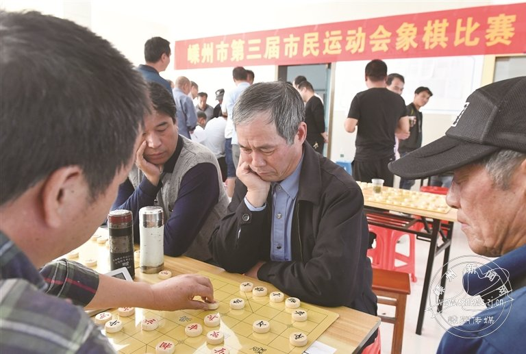 市民运动会象棋比赛举行