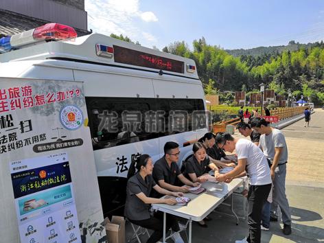 市人民法院法官来到青瓷小镇,向游客宣传利用手机微信小程序进入浙江移动微法院
