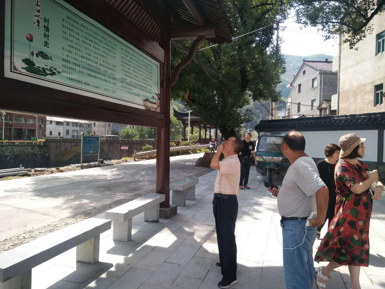 市环保局到谷来镇检查绍兴市级生态村建设情况