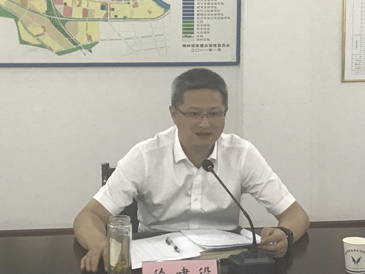 市委副书记、市长徐建役调研城南新区(二)