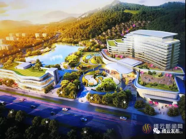缙云县首家五星级酒店项目正式启动啦!