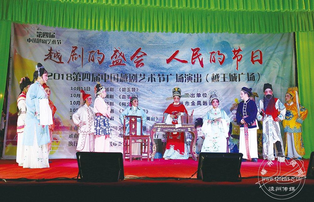 民营越剧团抢滩艺术节