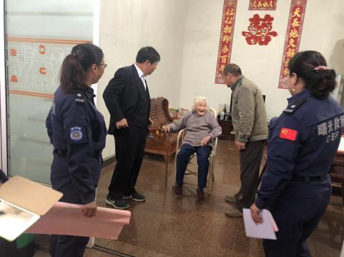 市曙光救援队慰问夫人庙、淡竹的百岁老人