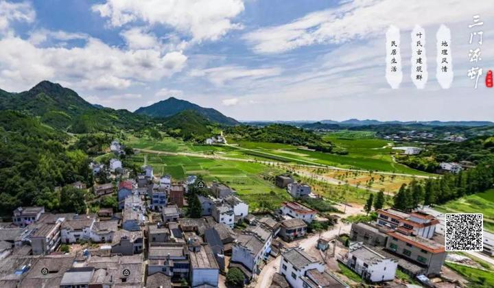 """目测要火!衢州3个国家级传统村落""""上线"""",show给全国人民看"""