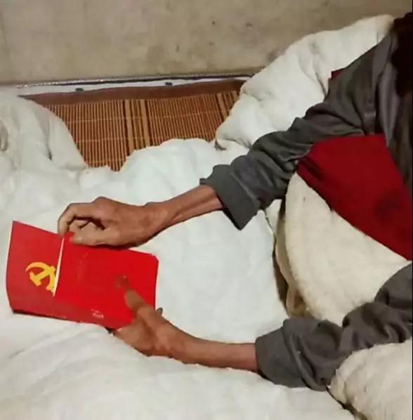 一生无悔跟党走!衢州92岁老党员弥留之际重温入党誓词