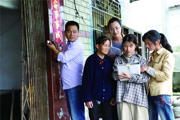 龙游县超级版美丽乡村大花园士元实验区全面启动