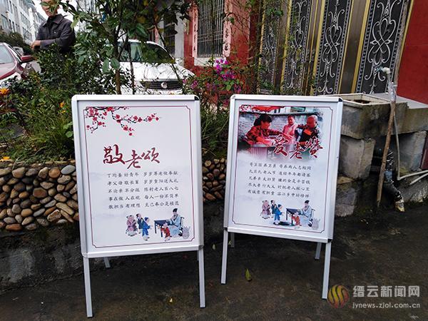 溶江乡:爱心重阳宴传慈孝