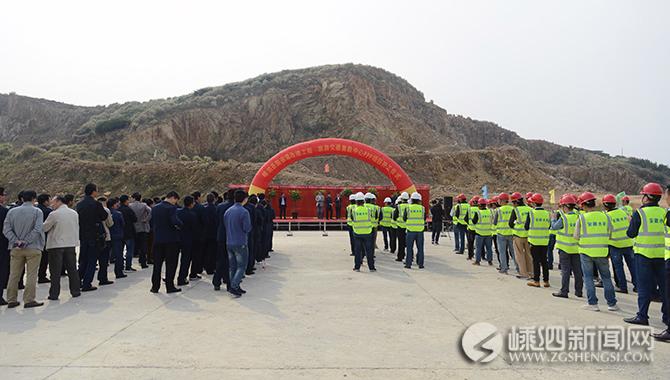 嵊泗县国省道改建工程、旅游交通集散中心PPP项目开工
