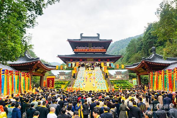 戊戌(2018)年中国仙都祭祀轩辕黄帝大典隆重举行