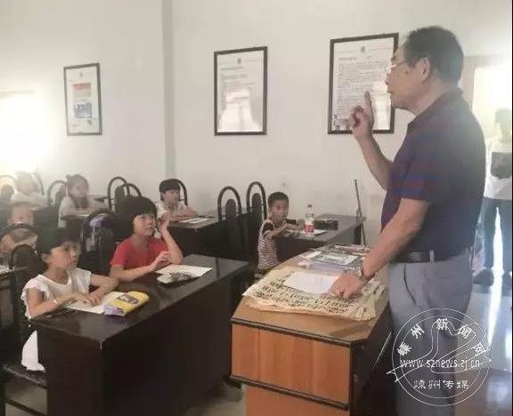 """鲍良海入选""""浙江好人榜"""""""