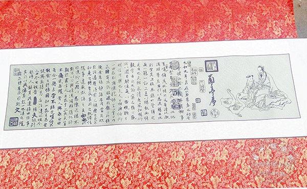 吕建亚用竹篾编出《兰亭序》