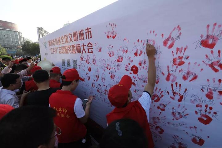 为了一个共同的梦想,258万衢州人民众志成城!