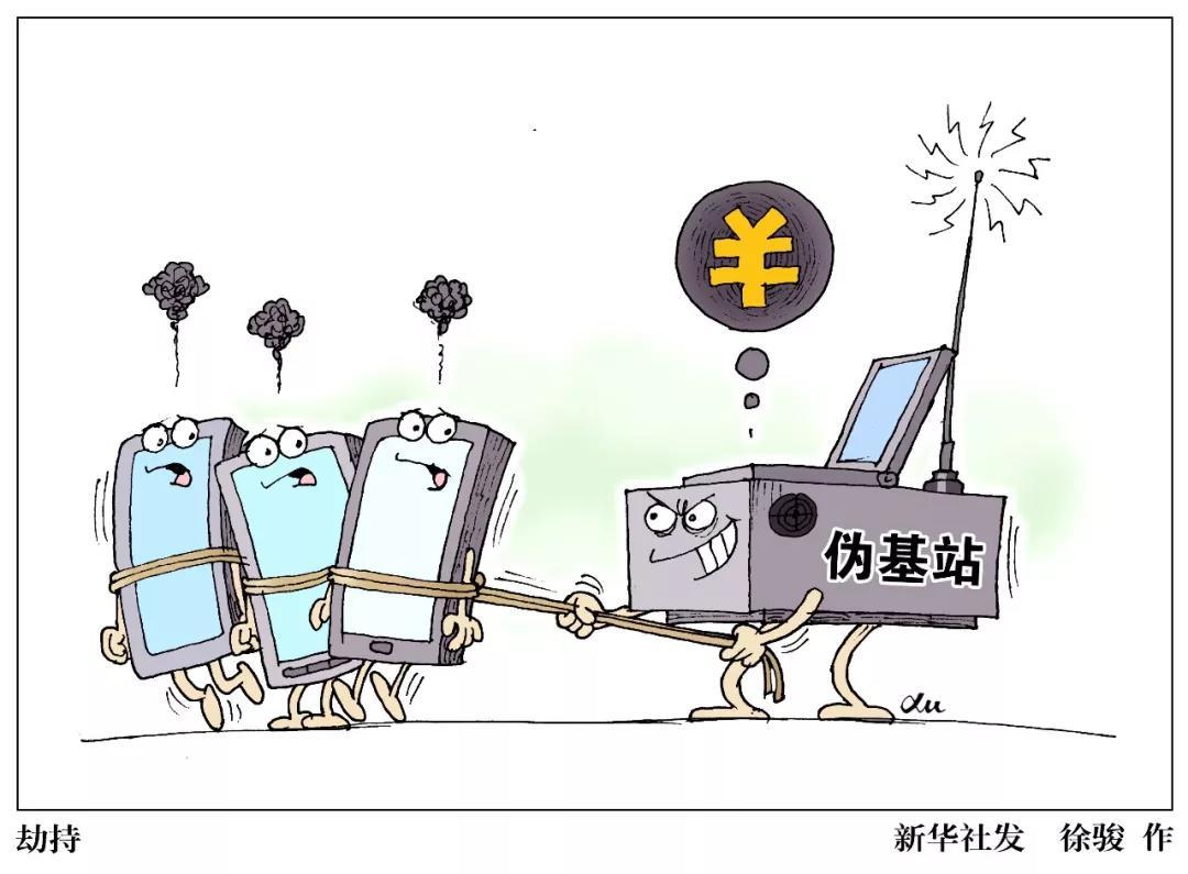 手机信号突然从4G降为2G!你千万要警惕,可能损失惨重!