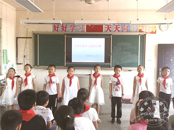 传承中华文化