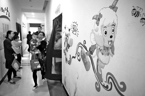 卫生中心温馨卡通