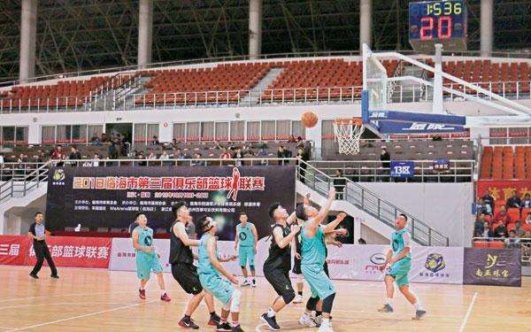 临海体育馆举办2018临海市第三届俱乐部篮球联赛决赛
