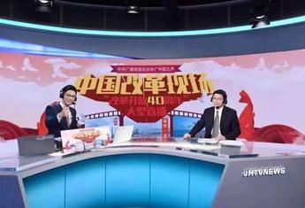 """《中国改革现场》首站金华,市委书记陈龙对话""""中国之声"""""""