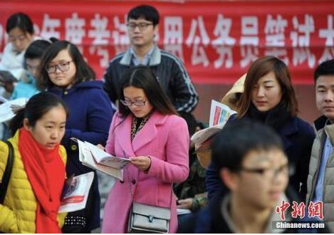 国考报名开启三天超18万人过审