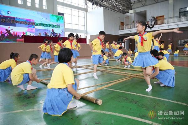缙云中小学体育特色项目展演异彩纷呈