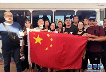 滞留塞班中国游客开始登机回国
