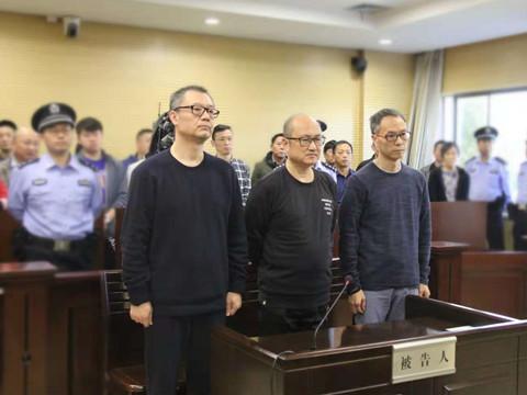 省农发集团原副总经理翁云翔受贿、贪污案一审宣判