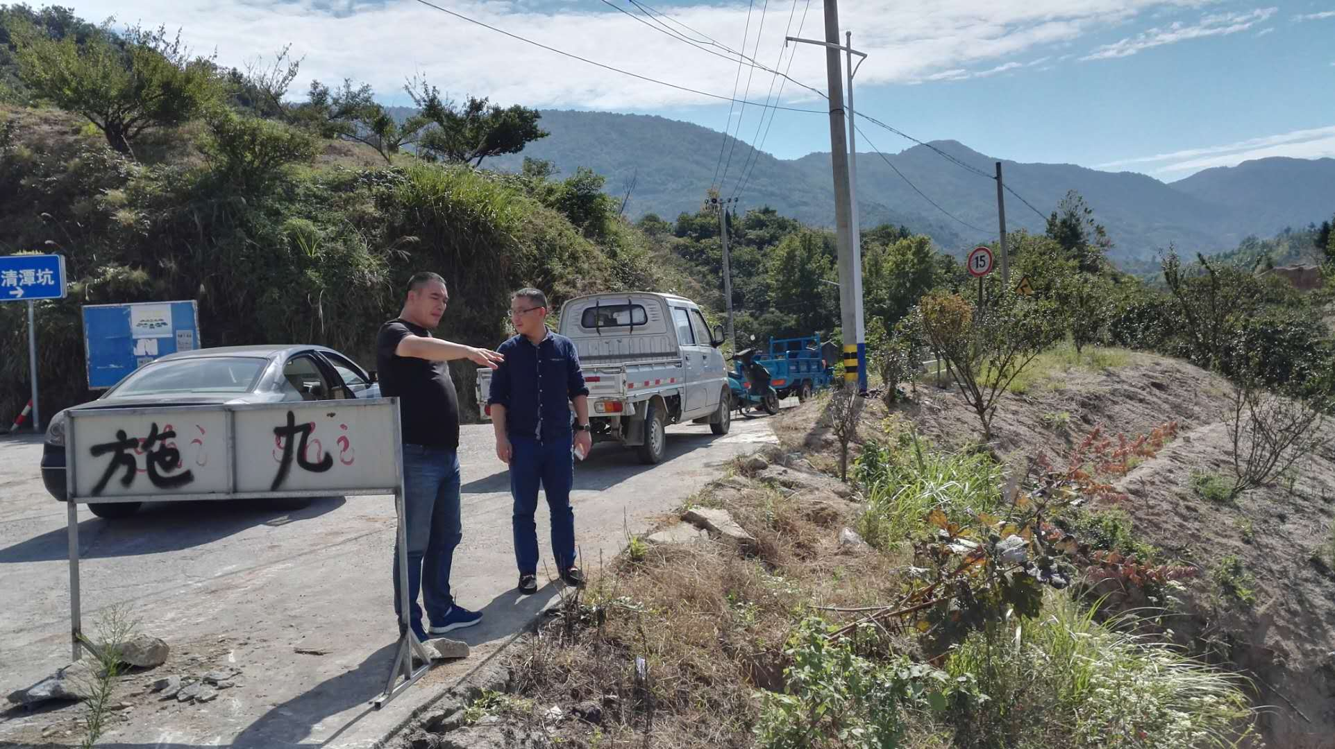 北漳镇检查在建工程及环境卫生