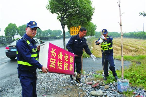 多部门联手取缔320国道詹家段违法加水点
