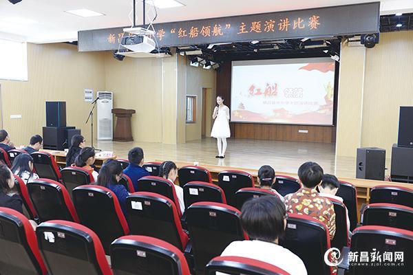新昌举行中小学生演讲比赛