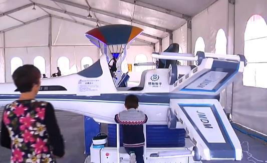 无人飞行器大赛探营:倒计时一天 各方准备就绪