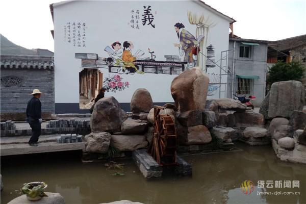 前路乡:古训绘城 文化铸魂