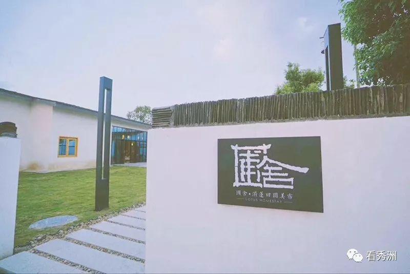 网红民宿、打卡圣地!来这里,把王江泾的美景尽收眼底!