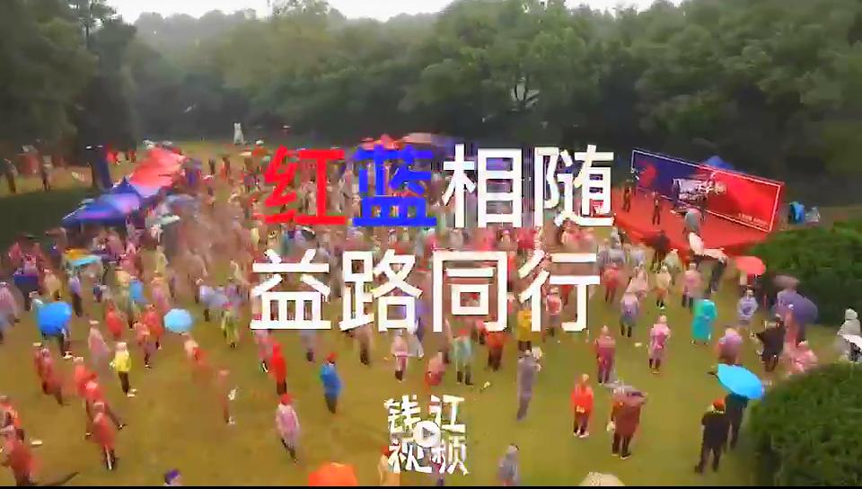"""""""紅藍相隨 益路同行""""2018福彩雙色球嘉年華公益跑"""