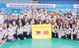 2018中日菲乒乓球交流赛在北京大学举行