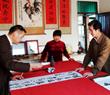 东阳上村农民画唱舞拳等才艺展示