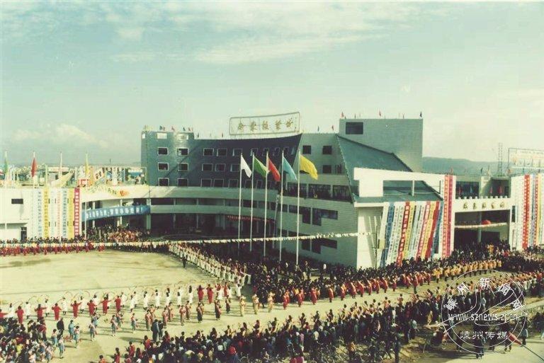 1992年12月 浙东服装城开业