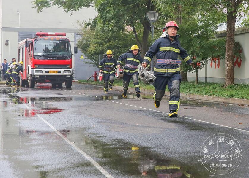 全市消防队伍开展业务技能比武 三界代表队荣获两项第一