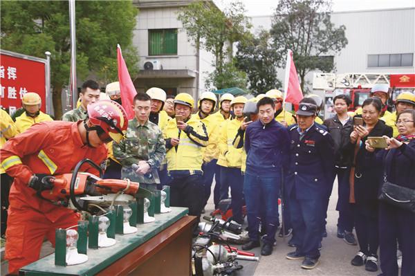 龙游消防大队举行消防宣传月启动仪式