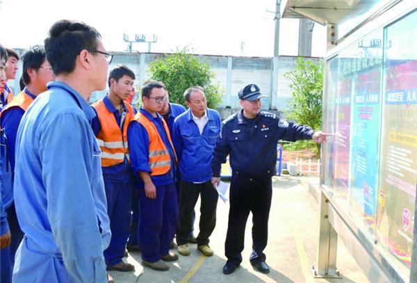 """龙游铁路系统开展""""国家安全人民防线建设""""宣传教育活动"""