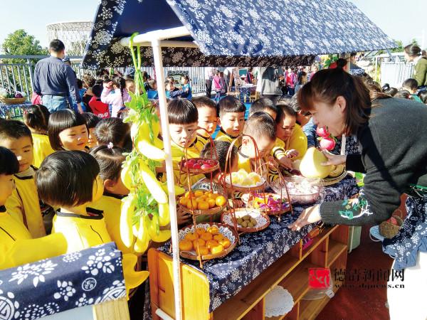 幼儿园里开农博会