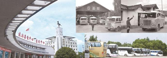 新昌车站史话
