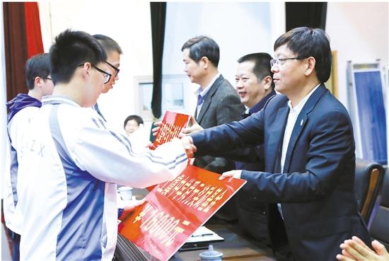 上虞中学第十二届舜元奖励基金颁奖