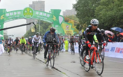2018美丽乡村・环浙骑游龙泉总决赛 暨第二届江南之巅天空自行车骑行挑战赛举行