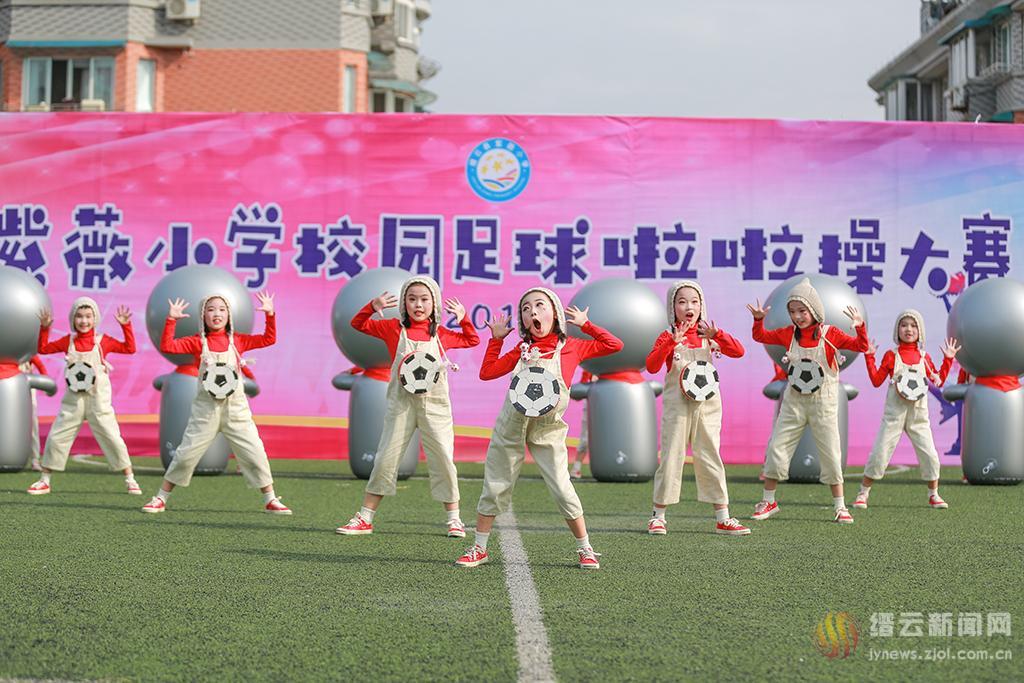 炫动足球 舞动校园