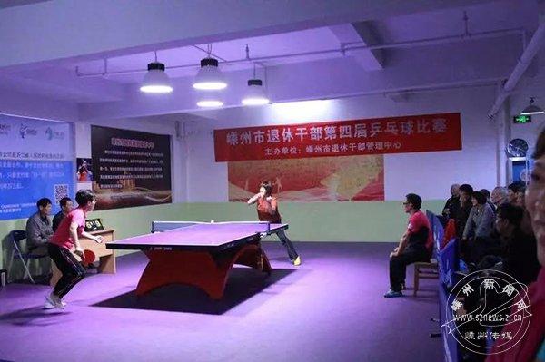 退休干部乒乓球比赛