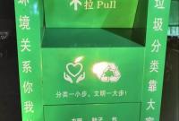 每个江山人家里都会闲置的东西,你知道怎么再利用吗?