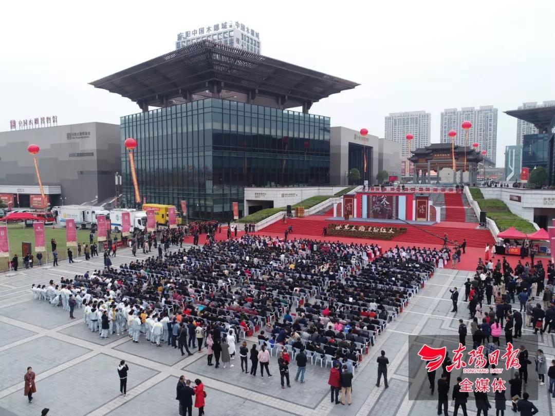 刚刚,第十三届东博会开幕了!