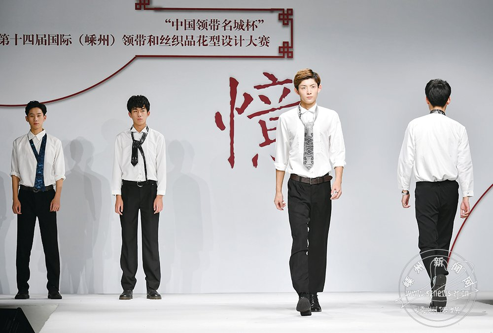 第十四届国际领带和丝织品花型设计大赛总决赛举行 【高清】